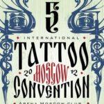 18-20 мая 2012: 5-я московская Тату-Конвенция