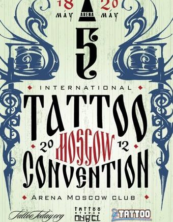 moscow tattoo convention 2012