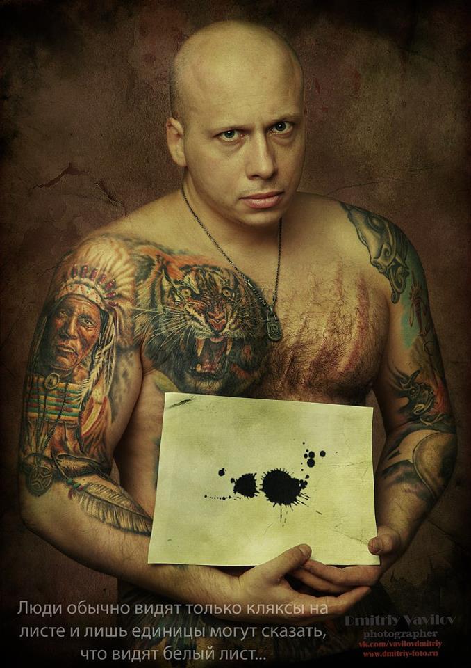 фото-художник Дмитрий Вавилов