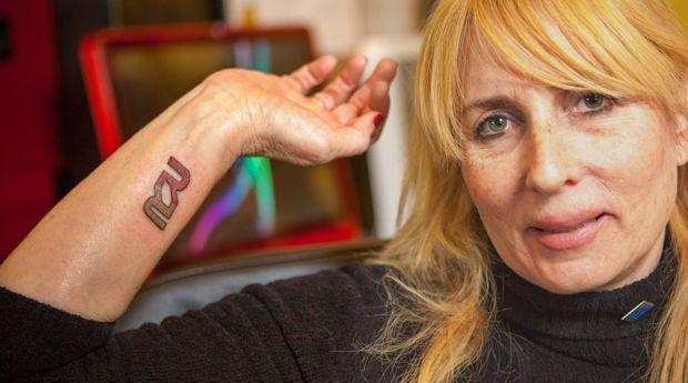 татуировка Rapid Realty