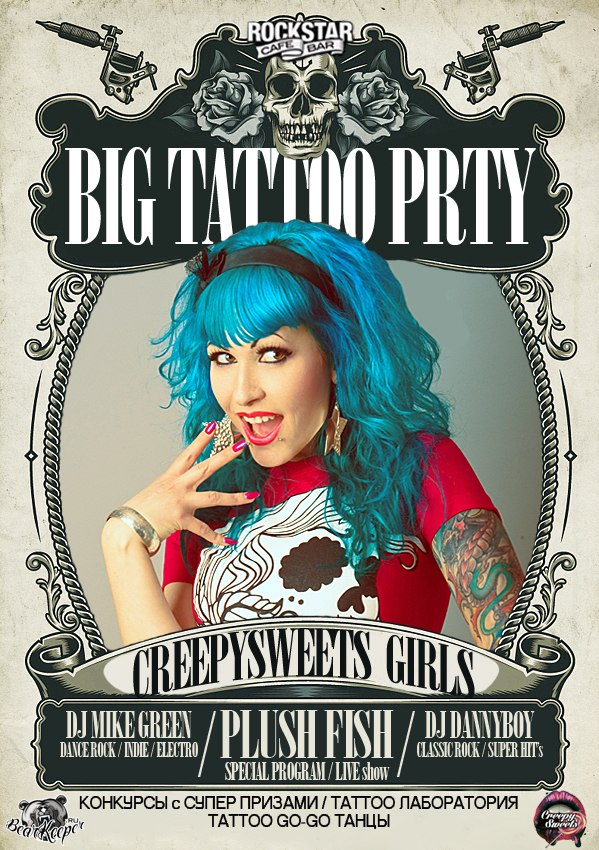 big tattoo party