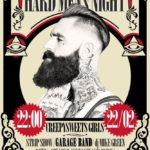 22 февраля 2014: вечеринка «Hard Mens Night», Москва