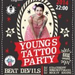 26 апреля 2014 – Young Tattoo Party, Москва