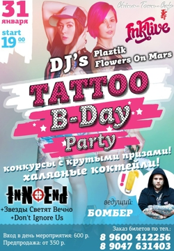 31 января 2015 «Tattoo B-Day party», Казань
