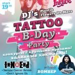 31 января 2015 – Tattoo b-day party, Казань