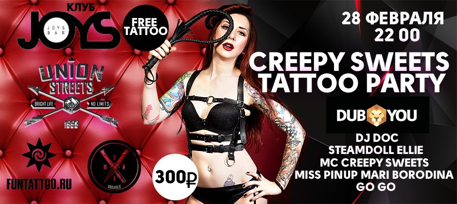 Creepy Sweets Tattoo Party