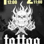 1,2 мая 2015 первая тату-конвенция в Благовещенске