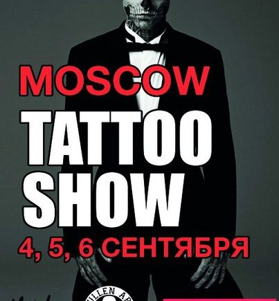 Moscow Tattoo Show 2015