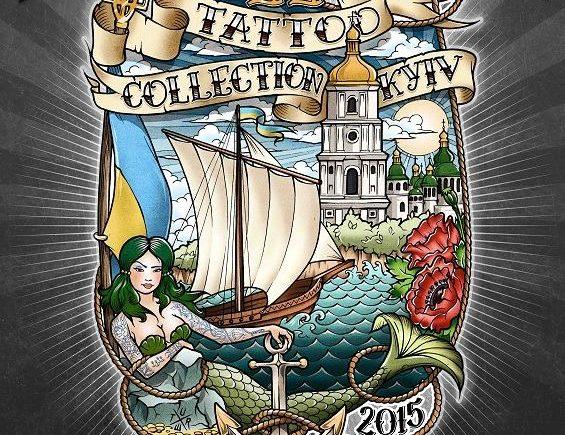 """Международный фестиваль татуировки в Киеве 2015 """"Tattoo Collection"""""""