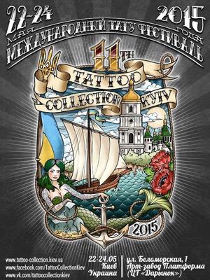 11-й международный фестиваль татуировки «Tattoo Collection» 2015 г. Киев