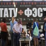 Фестиваль национальной белорусской татуировки: 3-й «Tattoo Fest» 2015