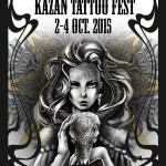 2-4 октября 2015 пройдёт IV фестиваль татуировки в Казани