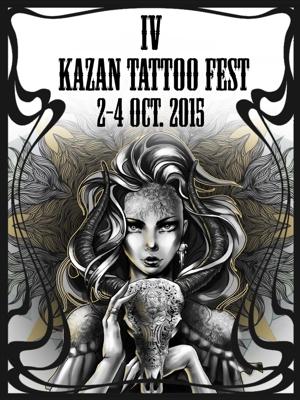 IV фестиваль татуировки в Казани 2015
