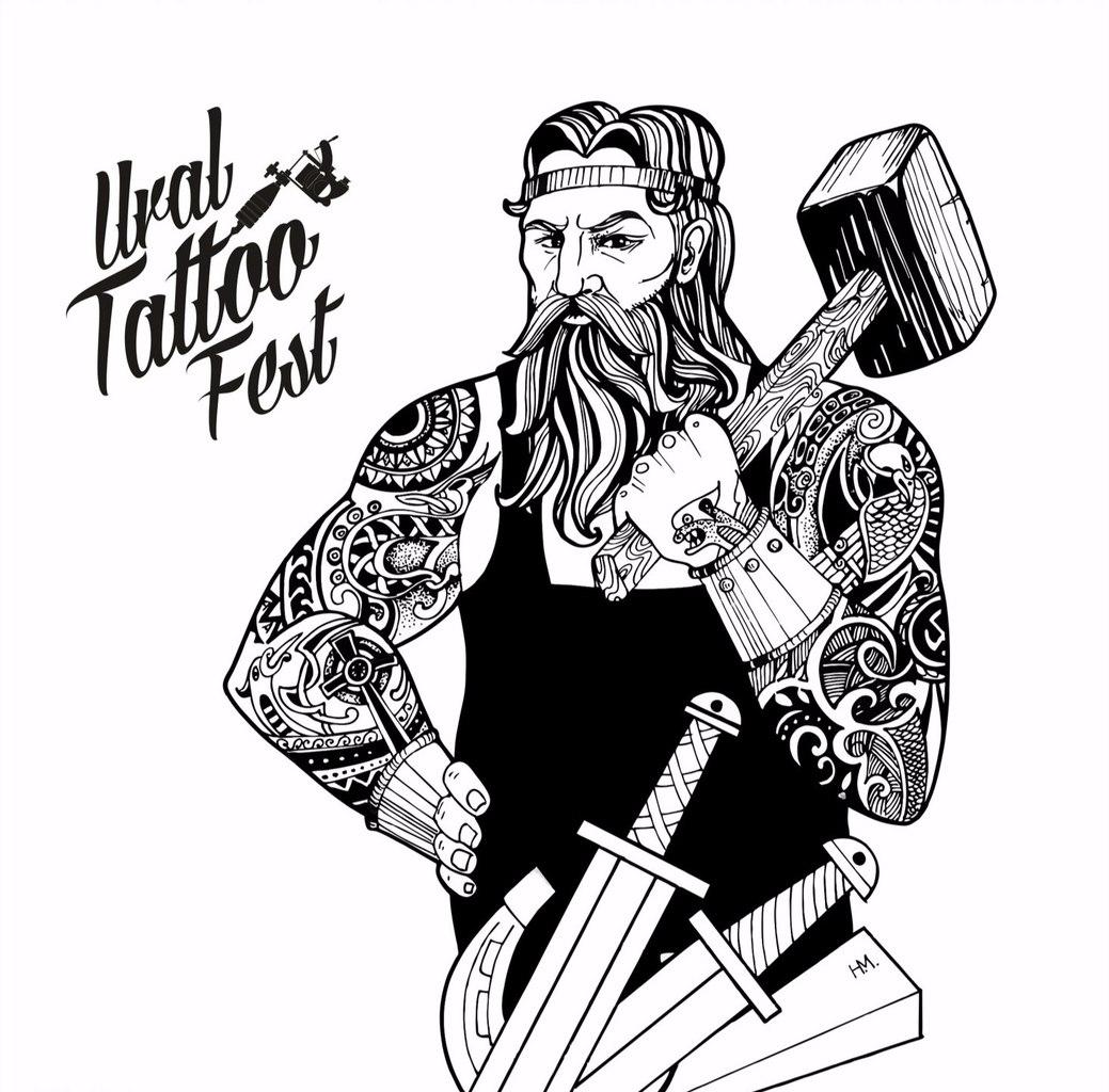 2-й уральсктй фестиваль татуировки в Екатеринбурге