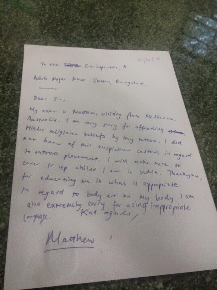 извинительное письмо за татуировку