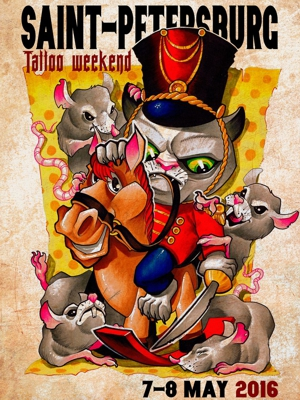 7-8 мая 2016 «Tattoo Weekend» в Санкт-Петербурге