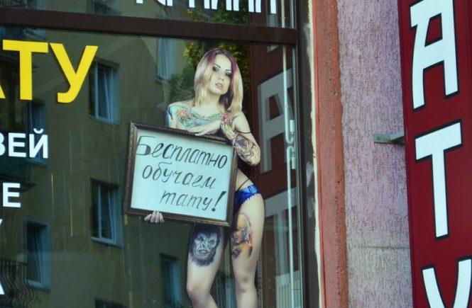 реклама стату-тудии Калининградские Чернила