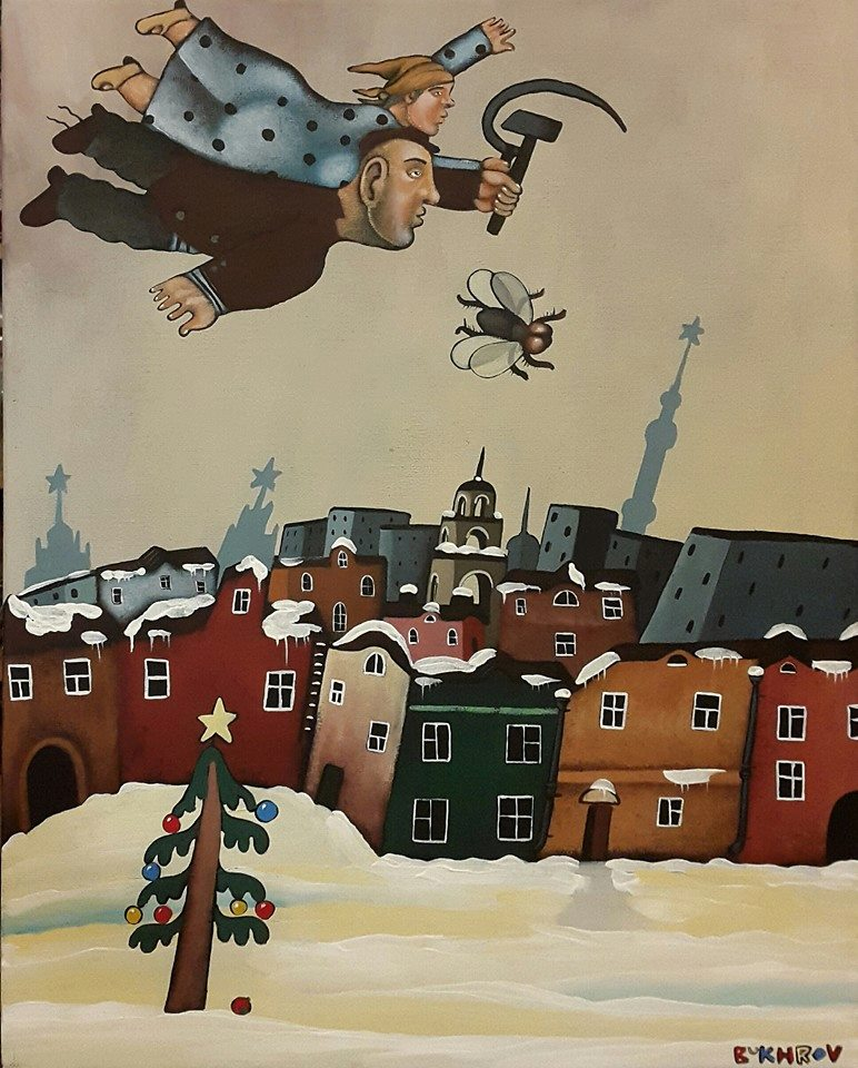 Высокое Больное Детское - живопись Дмитрия Бухрова