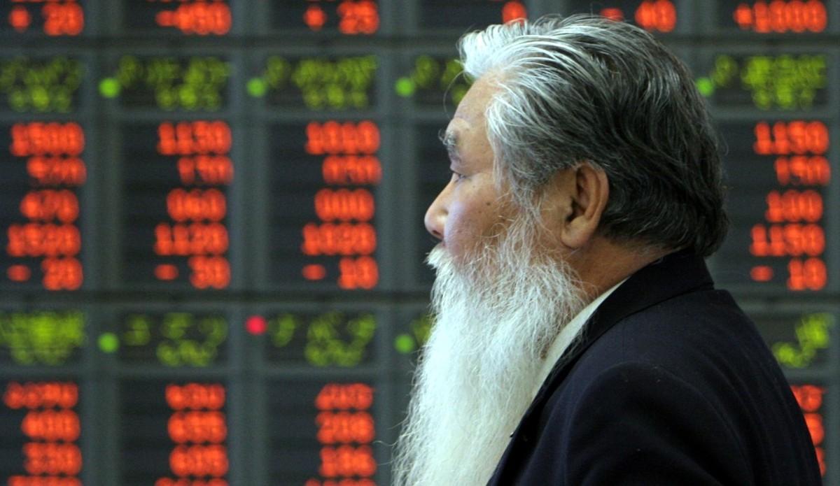 японский бородатый машинист