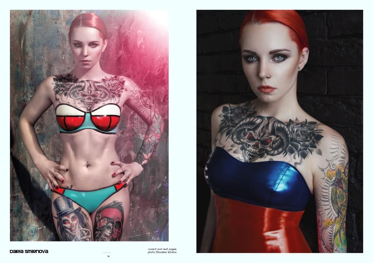 книга «I'm Tattoo Model», Дарья Смиронова