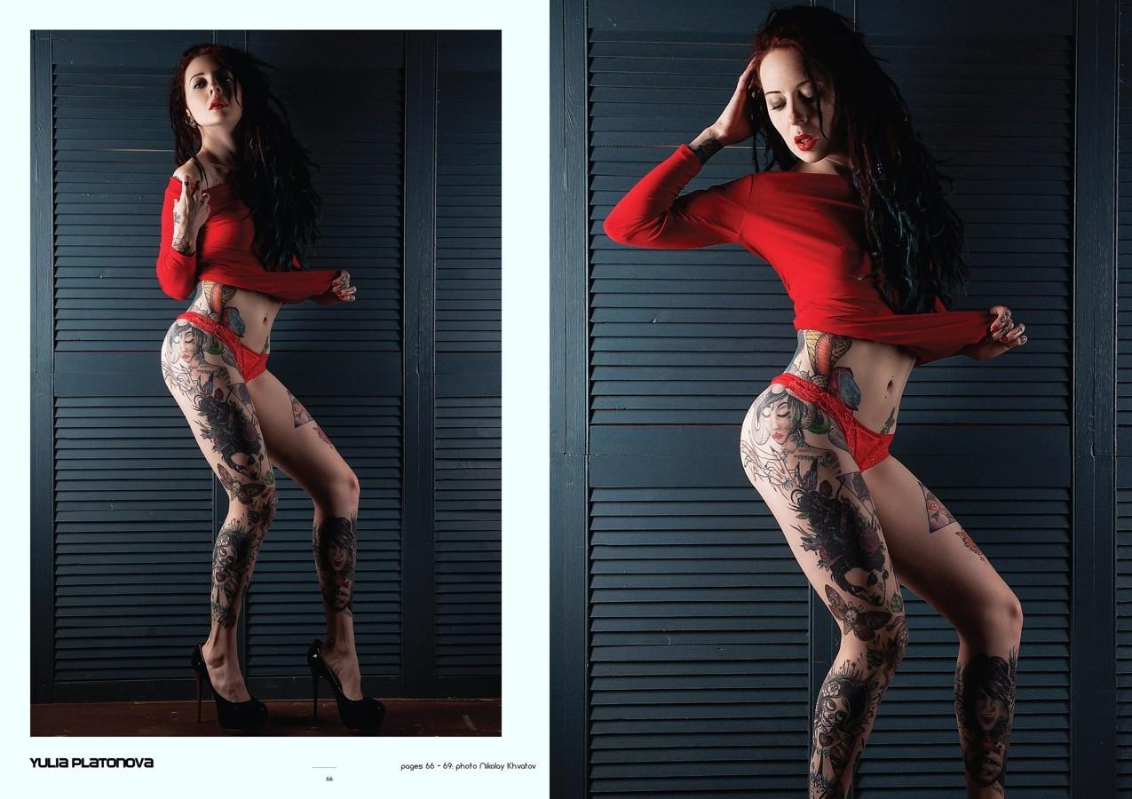 книга «I'm Tattoo Model», Юлия Платонова
