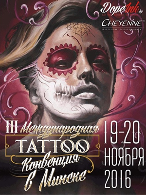 3-я международная тату-конвенция в Минске 2016