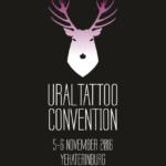 5-6 ноября 2016: 3-й уральский фестиваль искусства татуировки «Ural Tattoo Convention»