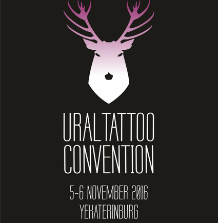 3-й уральский фестиваль искусства татуировки «Ural Tattoo Convention» 2016