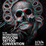 2-4 июня 2017: 9-я международная московская тату-конвенция