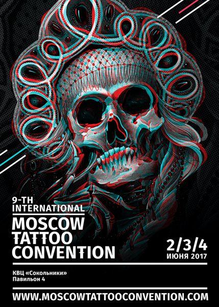 9-я международная московская тату-конвенция