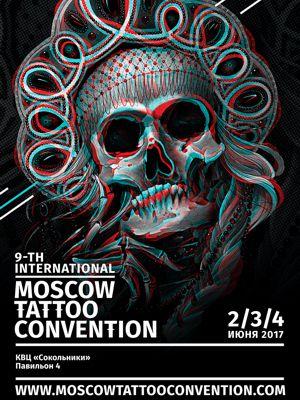 9-я международная московская тату-конвенция 2017