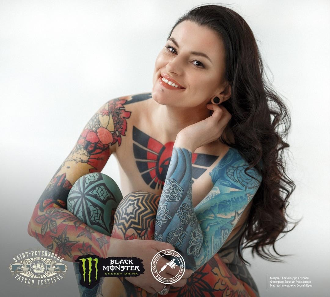 Александра Ерусова, фестиваль татуировки, Санкт-Петербург, 2017