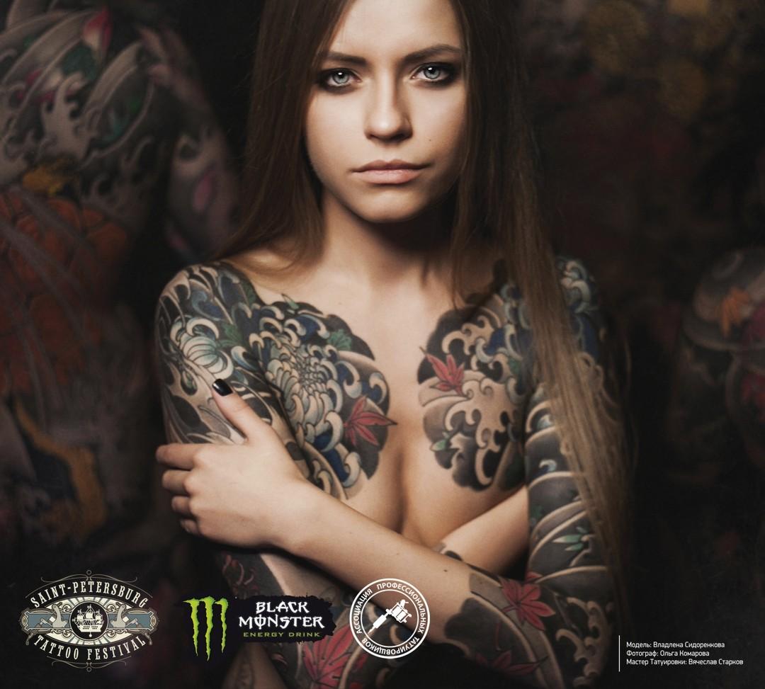 Владлена Сидоренкова, фестиваль татуировки, Санкт-Петербург, 2017