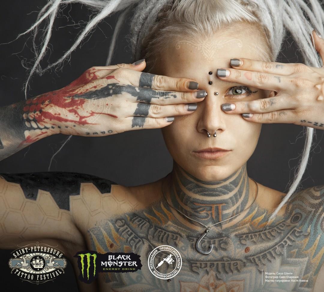 Саша Шанти, фестиваль татуировки, Санкт-Петербург, 2017