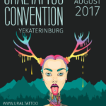 12-13 августа 2017: 4-я Ural Tattoo Convention, Екатеринбург