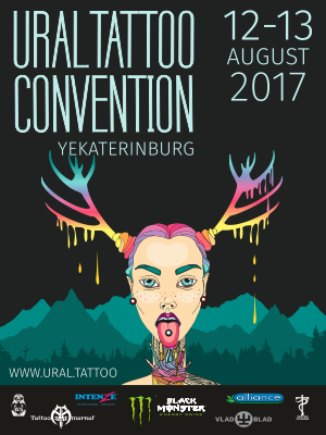 4-я Ural Tattoo Convention 2017, Екатеринбург