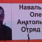 Родной брат Навального запустил тюремный тату-проект