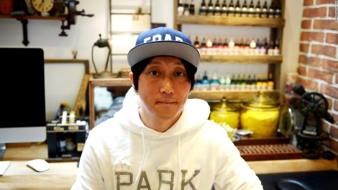 японский татуировщик Рон Сугано