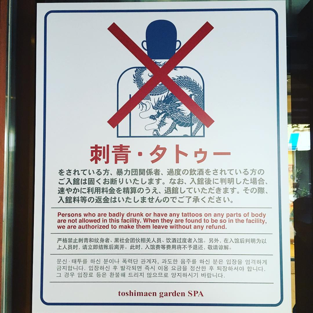 запрет татуировки в Японии