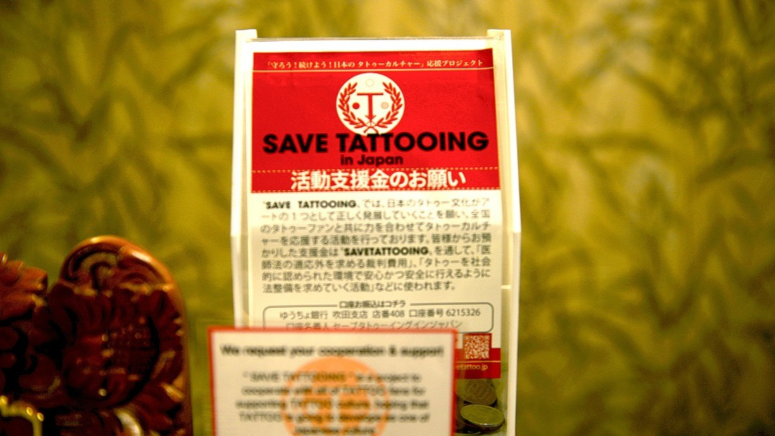 Save Tattooing in Japan