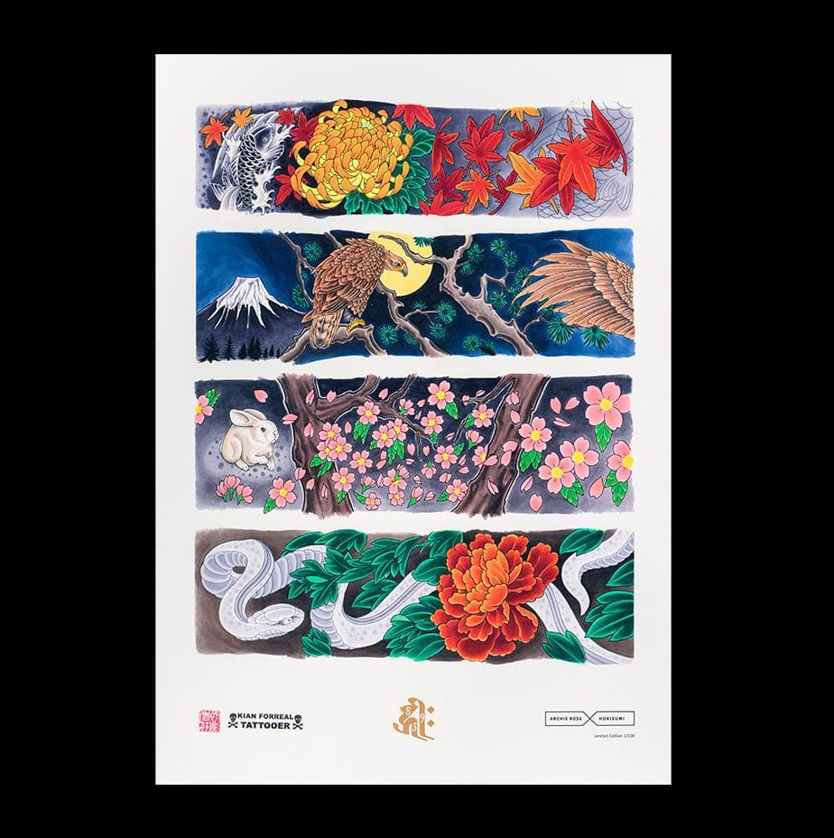 Archie Rose, джин, Австралия, Horisumi, Хорисуми, элитный алкоголь, японская графика, этикетки