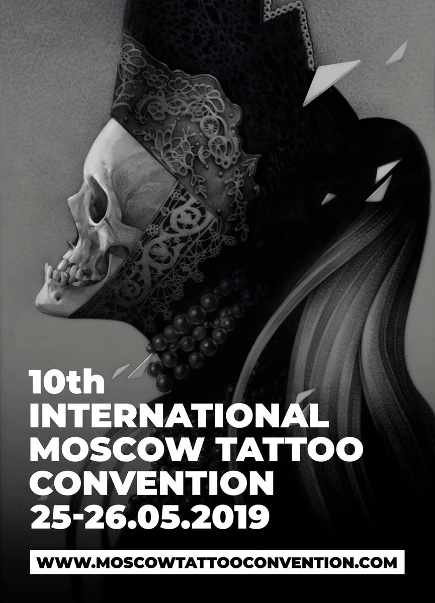 тату-конвенция, москва, выставка, съезд татуировщиков, сокольники, 2019, май
