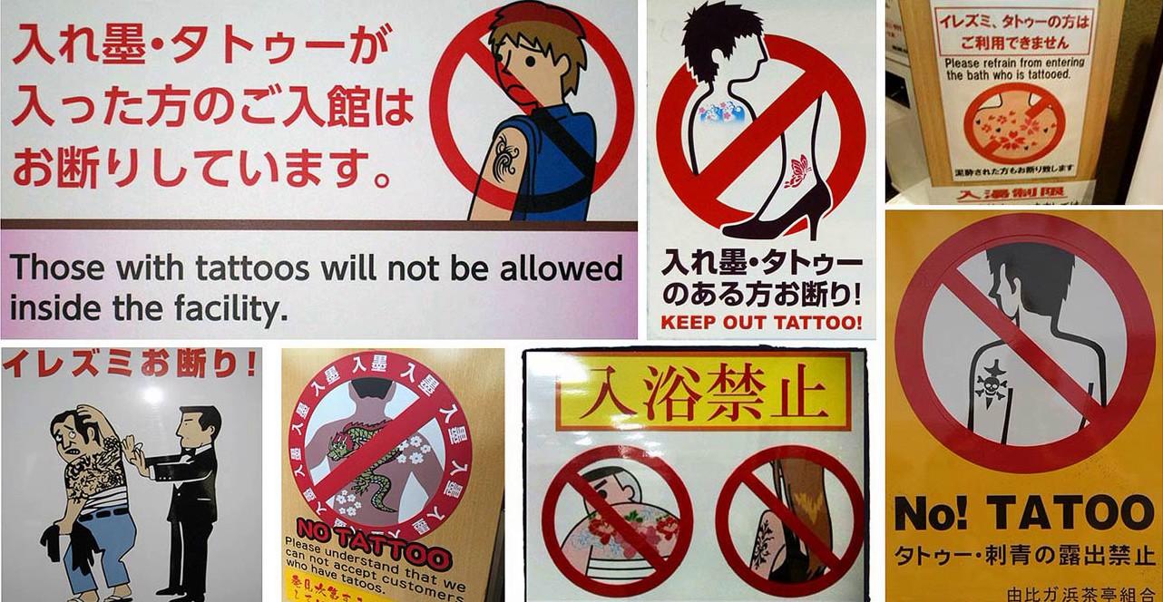 онсен, японская купальня, запрет на татуировки, страна восходящего солнца, японские традиции, японская баня