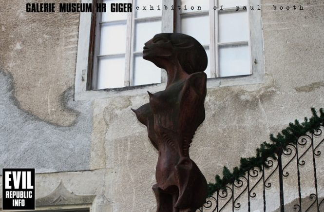 музей Гигера