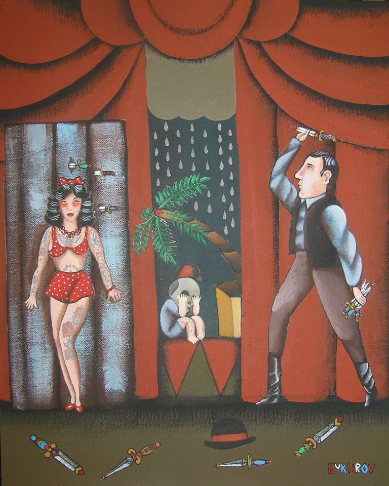 Дмитрий Бухров - наивная живопись