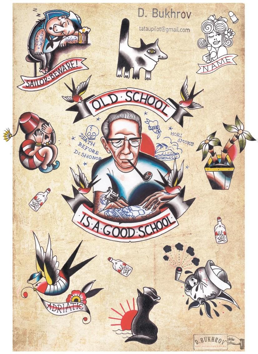 Дмитрий Бухров - эскизы татуировок