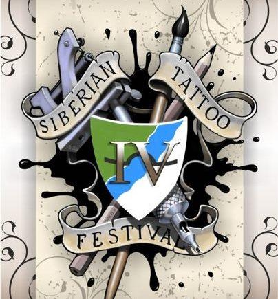 Сибирский Фестиваль Татуировки 2014
