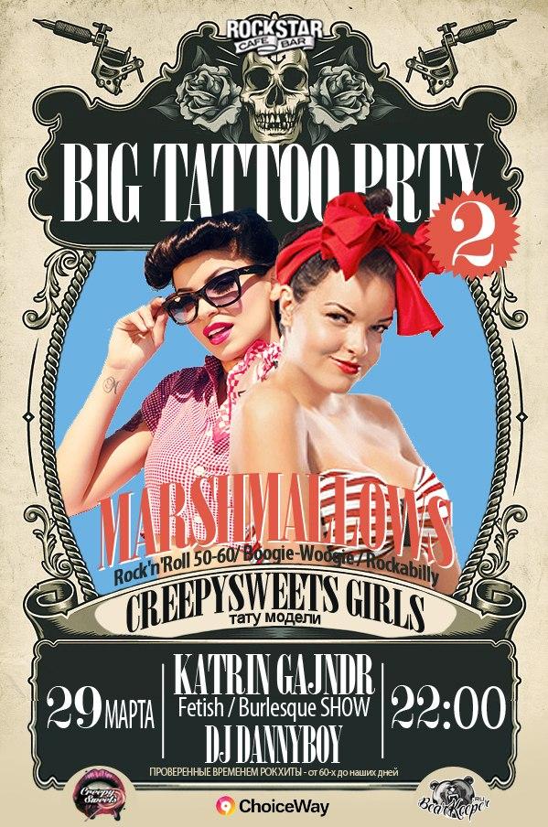 вечеринки Big Tattoo Party 2