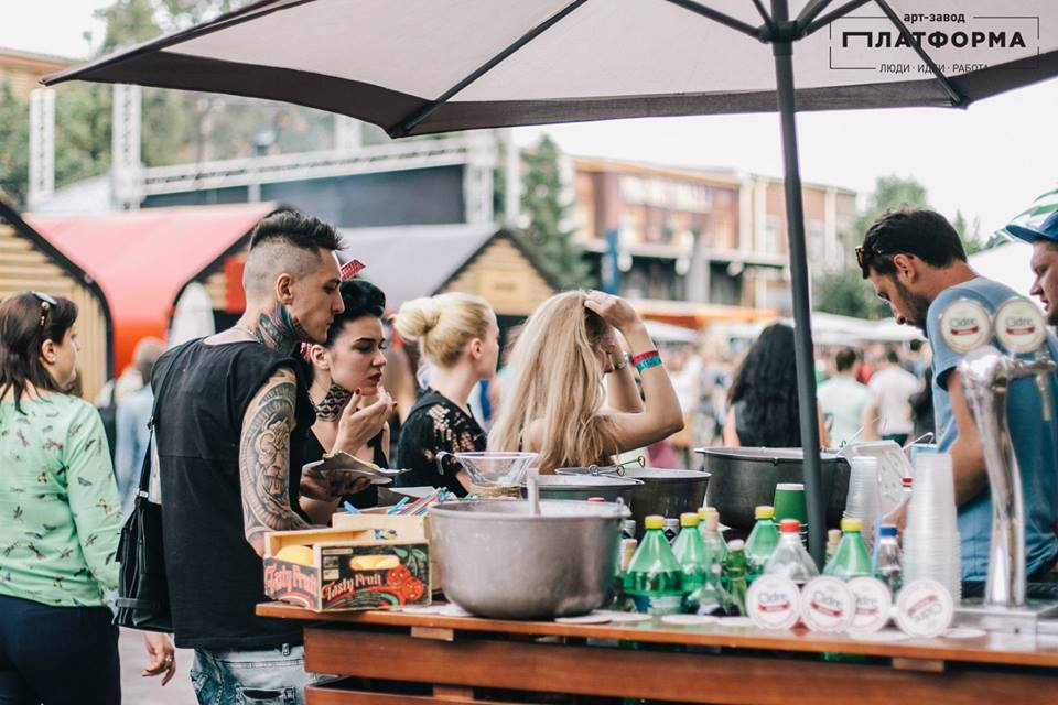 11-й фестиваль татуировки на Украине