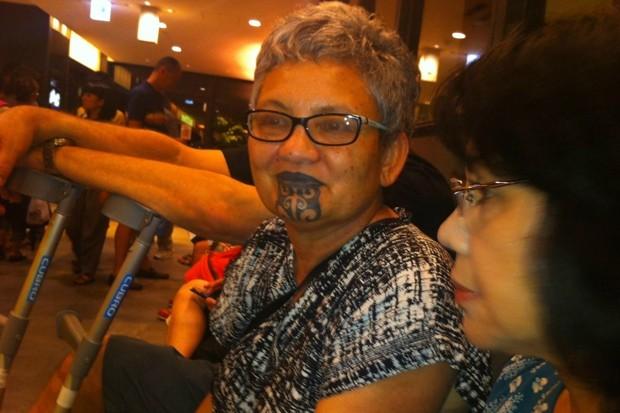 Erana Te Haeata Brewerton - её не пустили в японскую баню